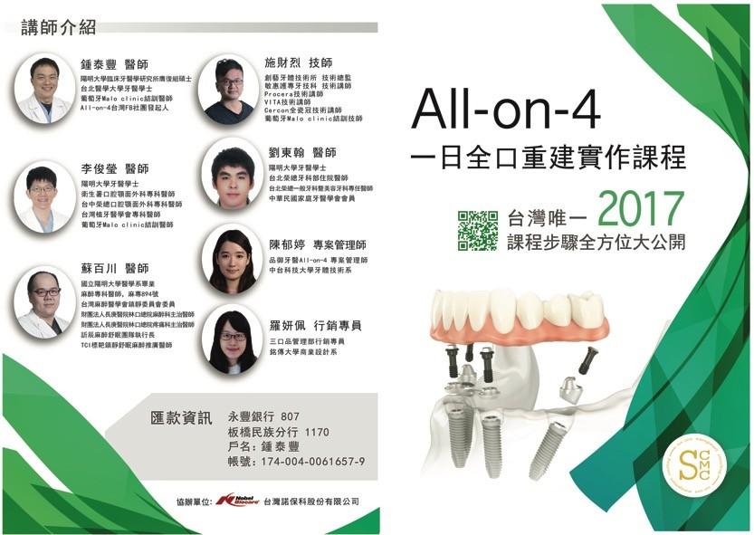 Ao4 3 DM 成1 01
