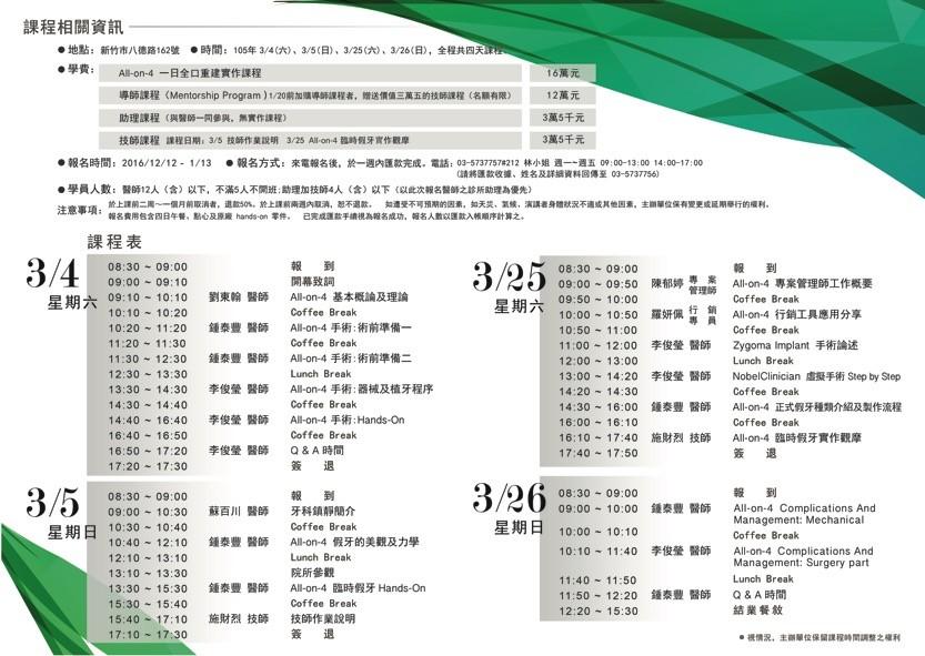 Ao4 3 DM 成1 02
